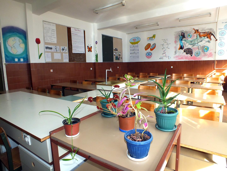 Кабинет за Биологију