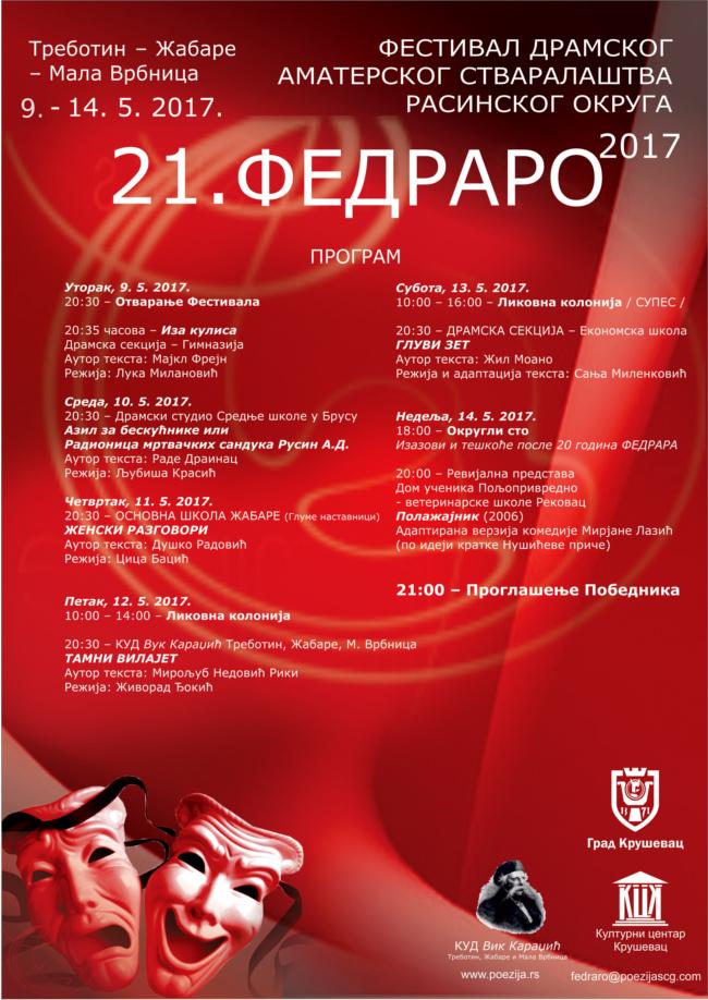Фестивал драмског аматерског стваралаштва Расинског округа – ФЕДРАРО 2017