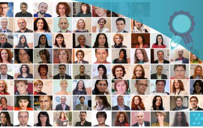 Конкурс за најбоље едукаторе Србије
