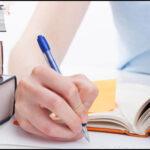 Ванредни испити у августовско-септембарском испитном року