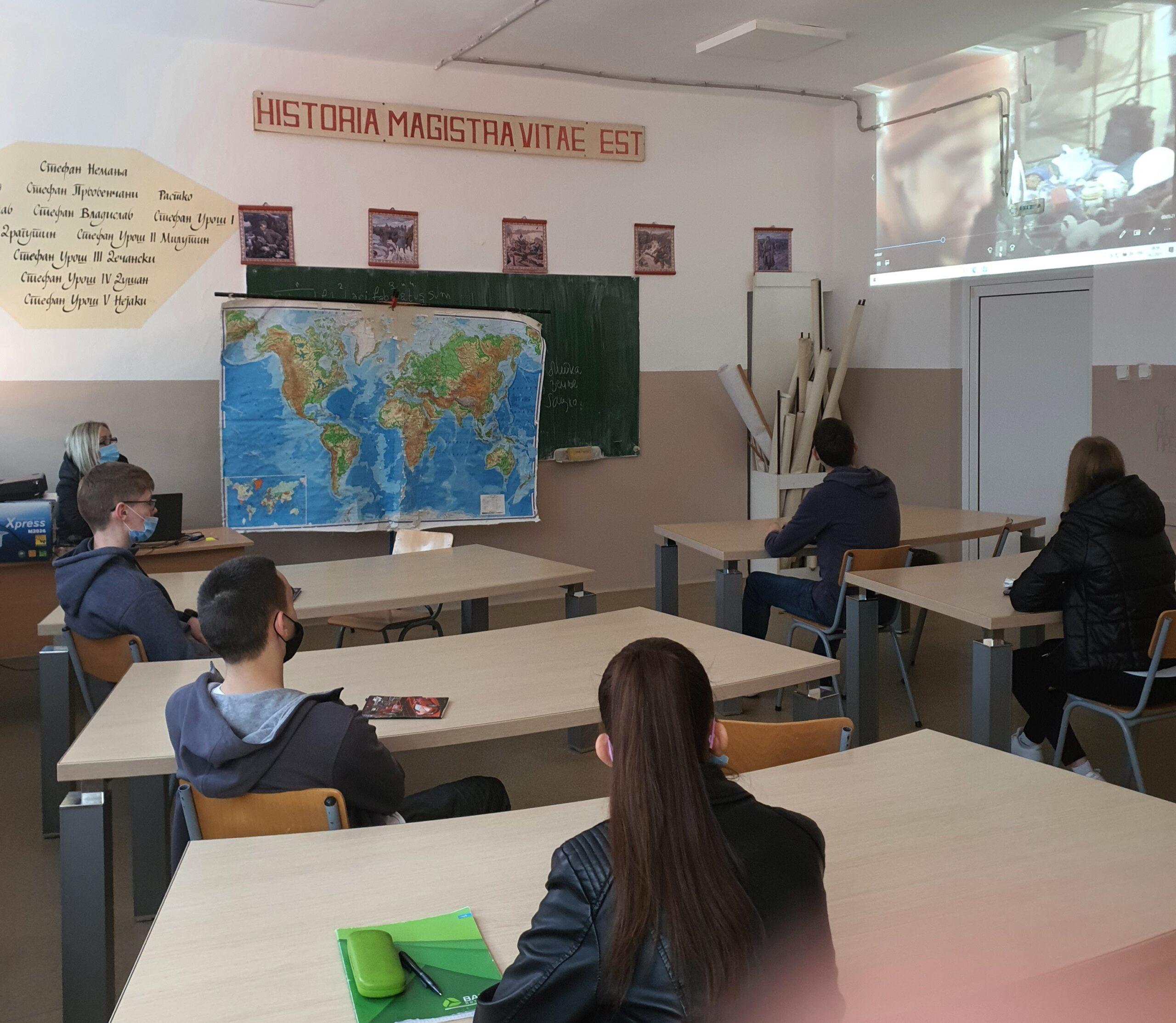 Међународни дан борбе против Вршњачког насиља